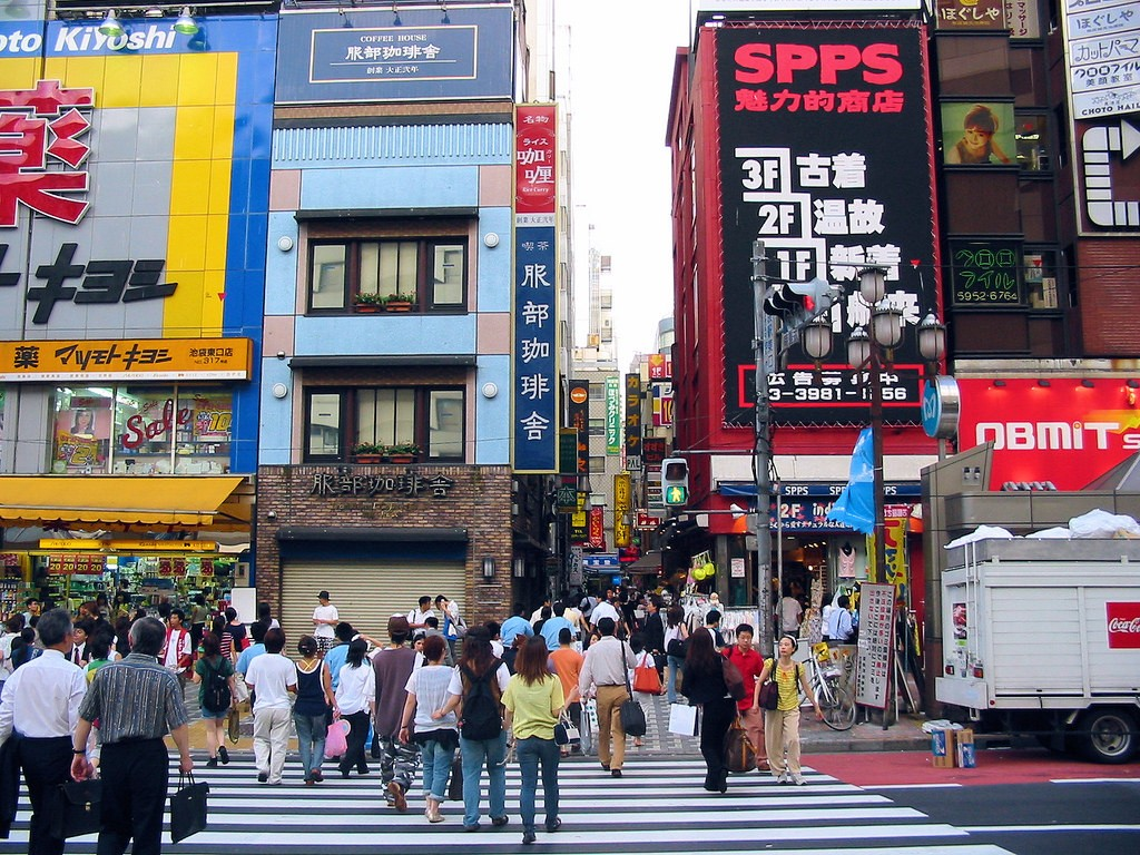Ikebukuro   © DocChewbacca / Flickr