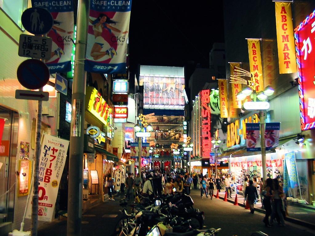 Shibuya   © DocChewbacca / Flickr