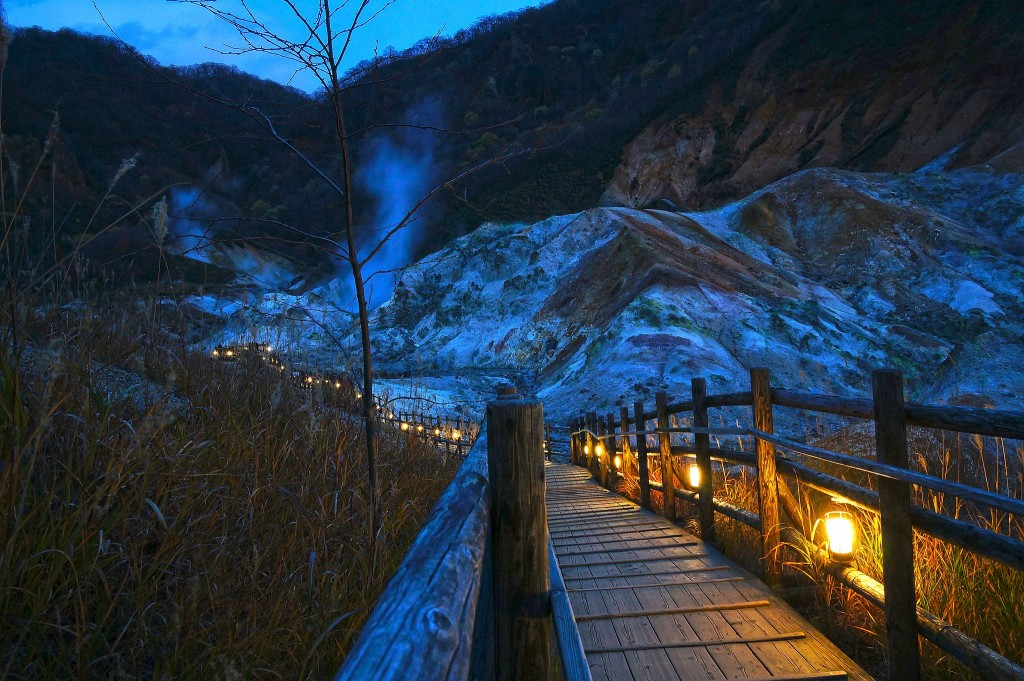At Jigokudani in Noboribetsu Onsen, Noboribetsu, Hokkaido prefecture, Japan.   ©663highland / Wikimedia Commons