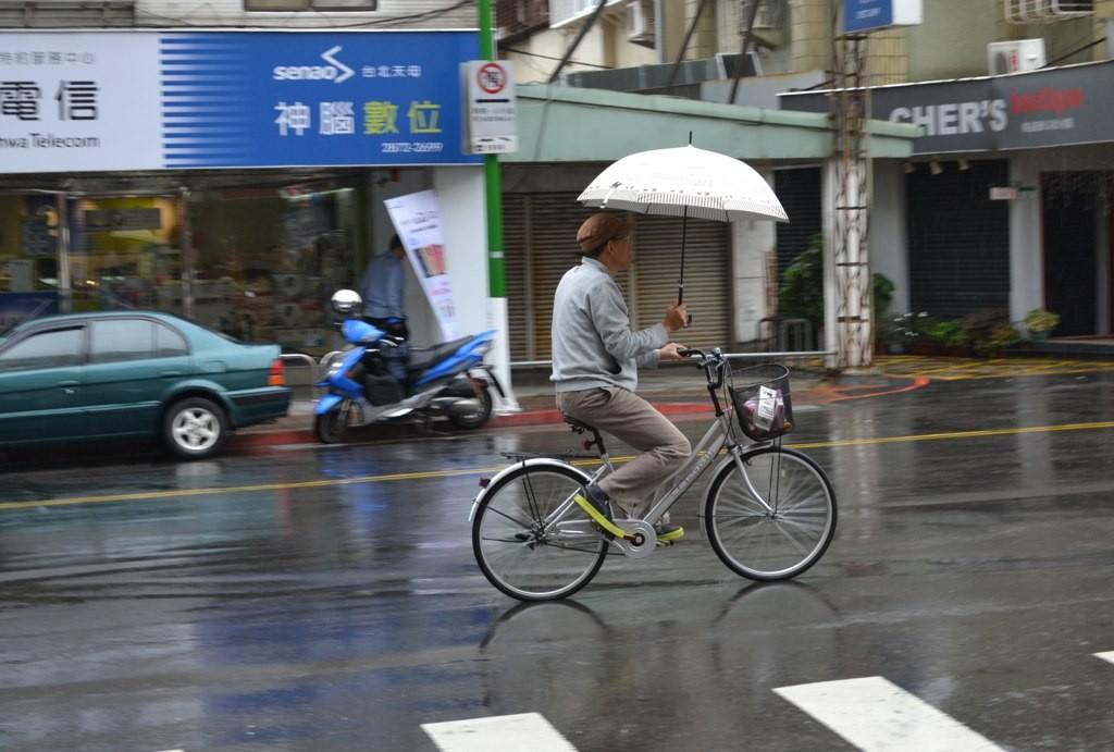 Rainy in Taipei   © Cathy Stanley-Erickson