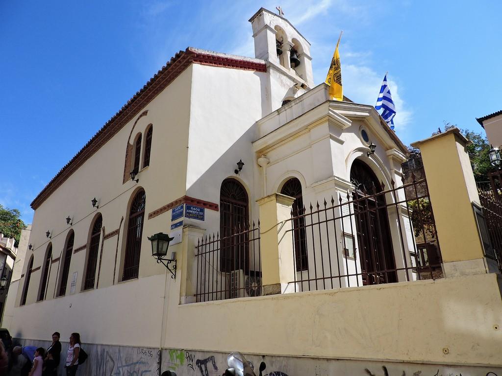 Panagia Chrysokastriotissa church, Plaka | © Dimitris Kamaras/Flickr
