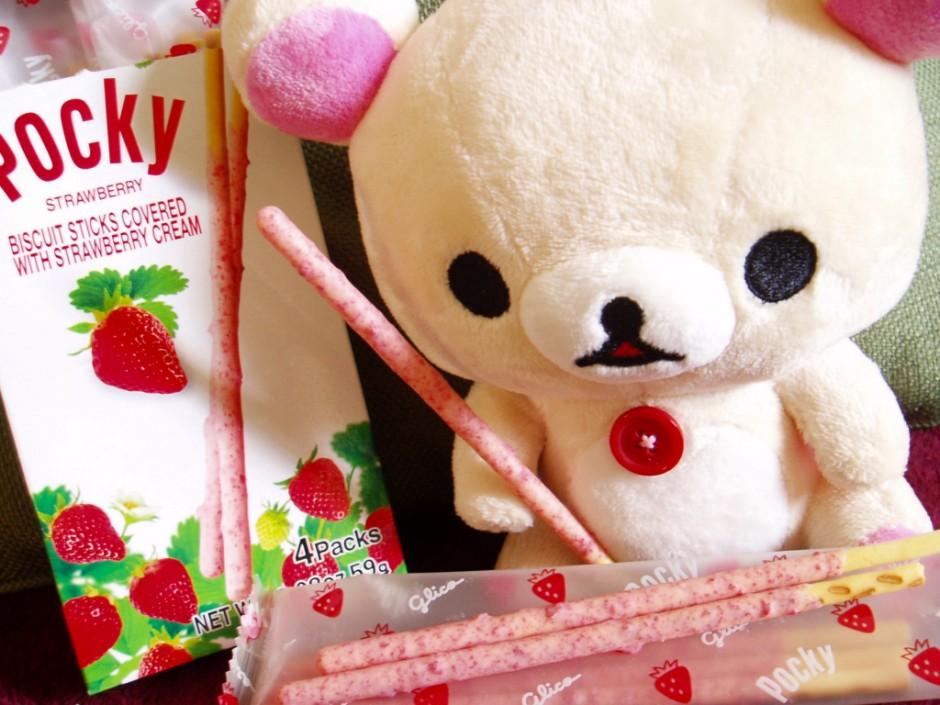 Japanese snacks   © Janine/Flickr