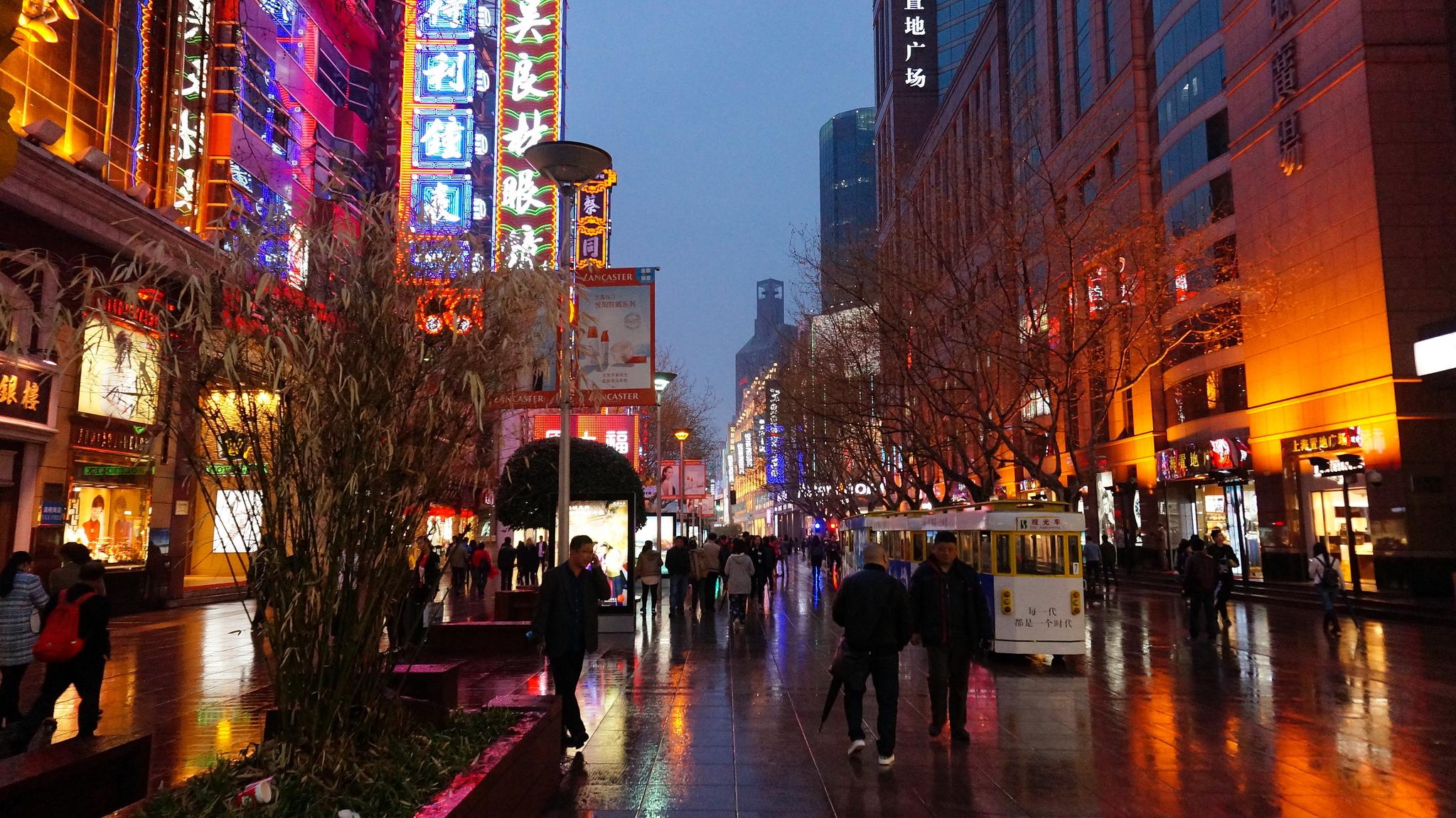 南京路步行街 | © JianEn Yu/Flickr
