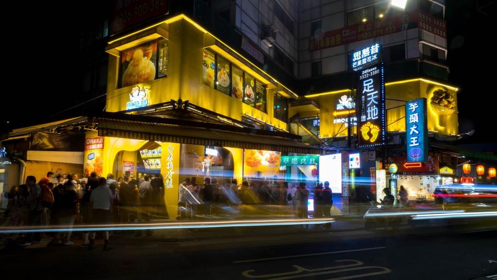 Yongkang Street | © Jeffrey and Shaowen Bardzell