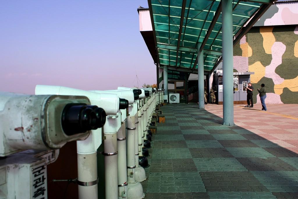 DMZ | © Ray S / Flickr