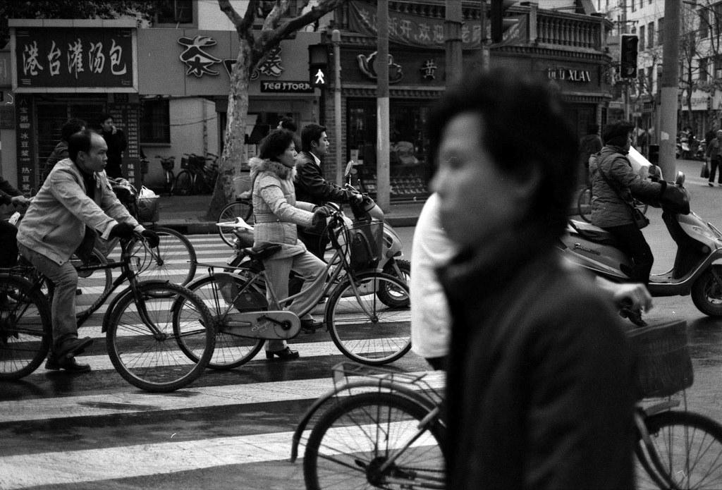 Fuzhou Lu | © g p/Flickr