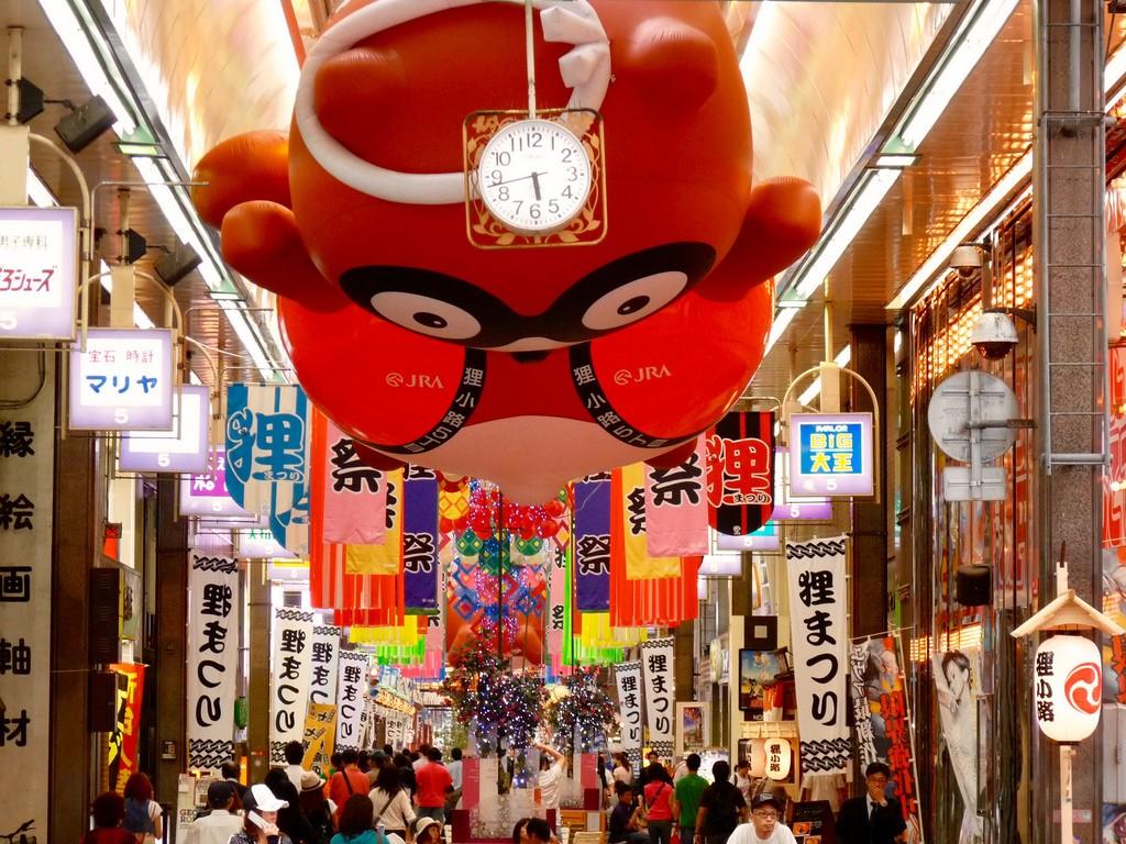 SEIKO セイコー Clock 時計 in the Tanuki Koji Shopping Arcade in Sapporo Hokkaido Japan   © Arjan Richter / Flickr