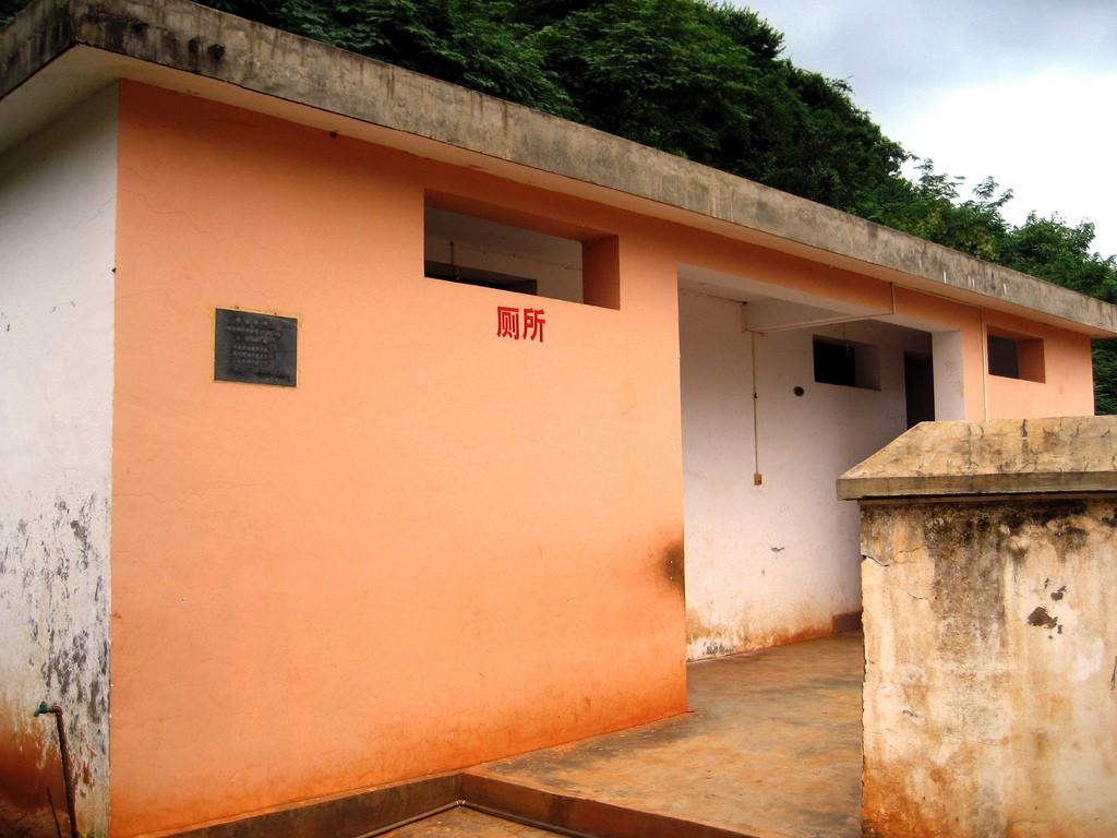 The School Toilet|©SuSanA Secretariat/Flickr