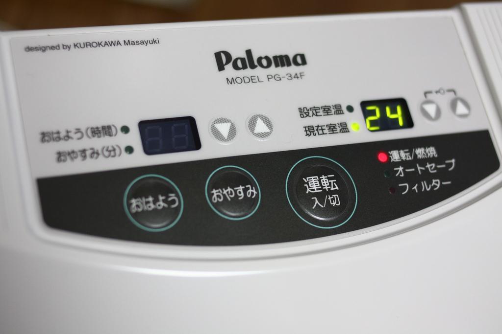 10 Ways To Keep Warm In Tokyo In Winter