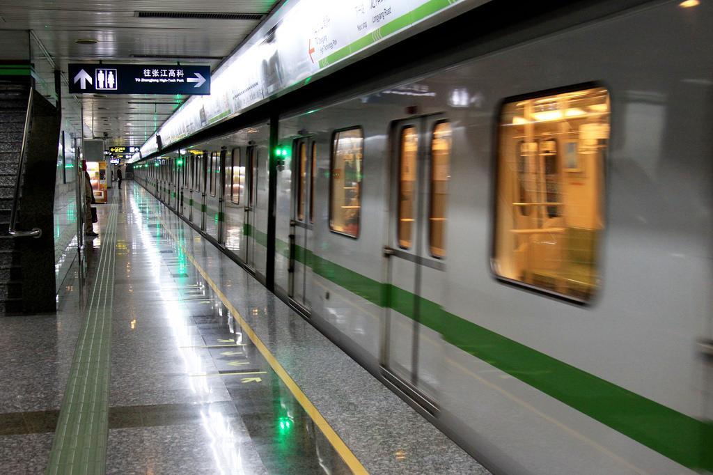 Shanghai Metro | ©Kentaro IEMOTO/Flickr