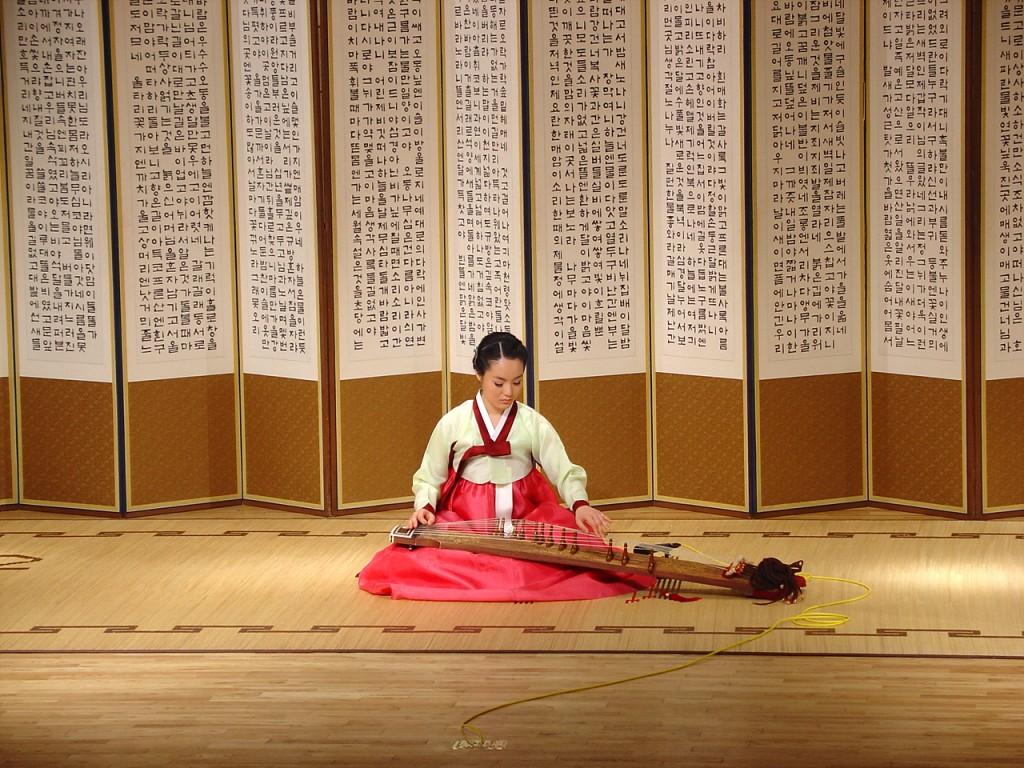 Korean Musician | © Hyoung Won Park / Flickr