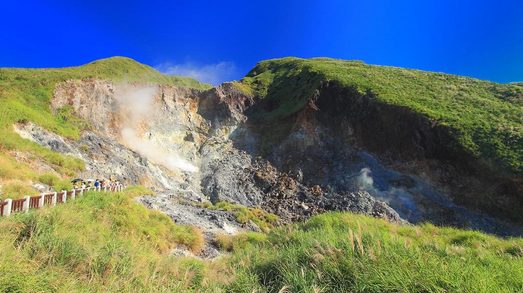 Yang Ming Shan volcano | © Alexander / Flickr