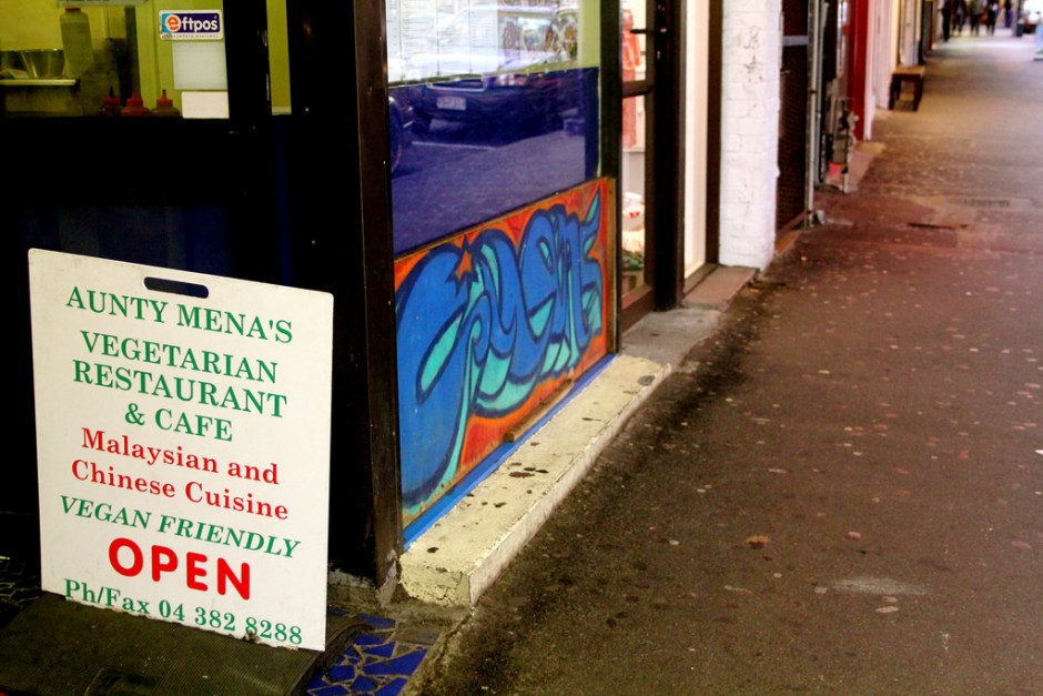 Aunty Mena's Vegetarian Restaurant and Cafe, Wellington