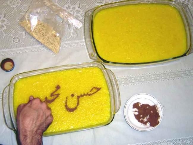 Sholezard saffron rice pudding | © Hamed Saber / Flickr
