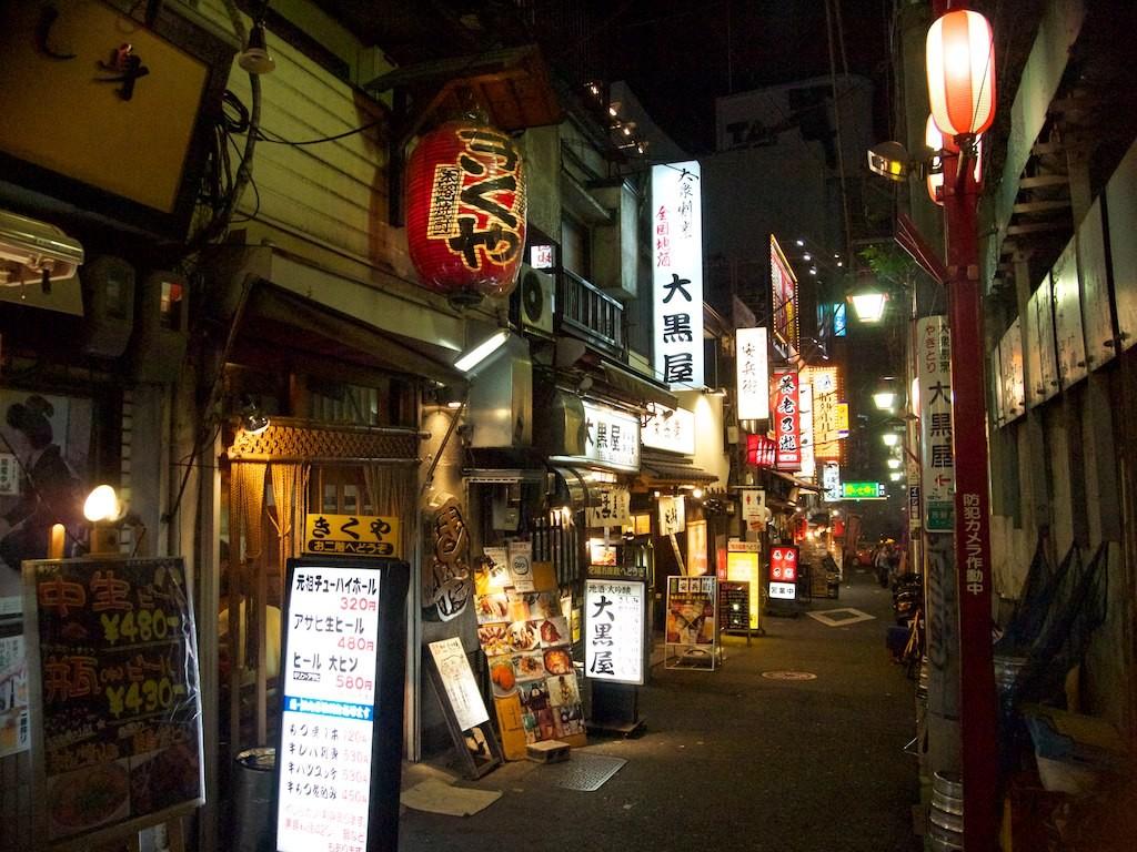 Omoide Yokocho | ©mhiguera / Flickr