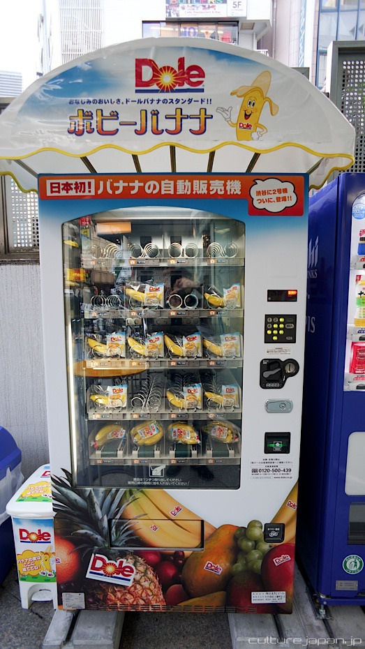Banana vending machine | © Danny Choo / Flickr