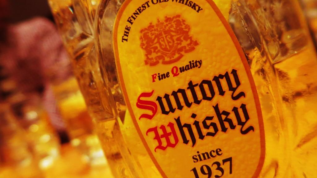 Suntory kakubin whisky | © Norio NAKAYAMA / Flickr