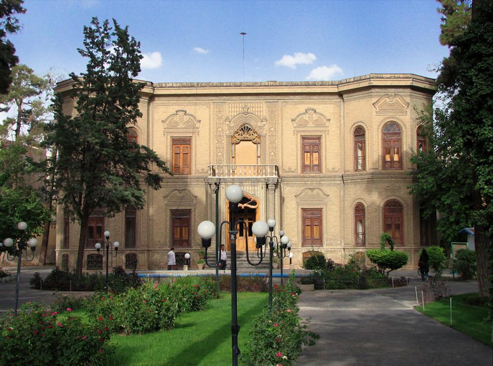 Qajar style of Abgineh Museum | © Leo71538 / Wikimedia Commons