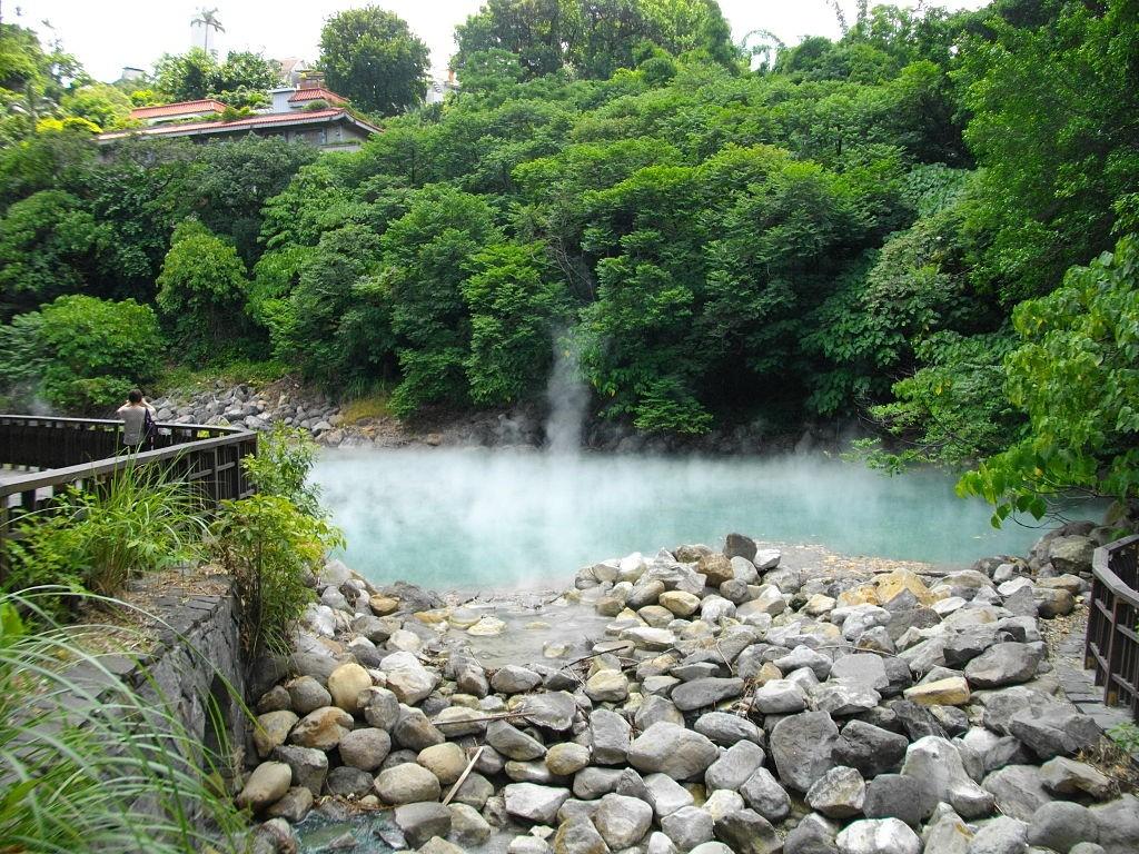 Beitou Hell Valley |© Abasaa /Wikimedia