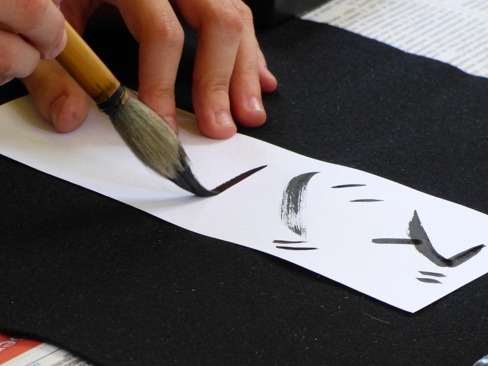 Calligraphy | © Tomasz_Mikolajczyk/Pixabay