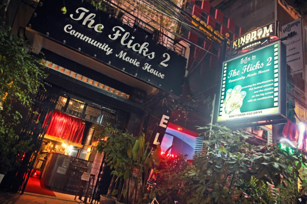 The Flicks is a popular independent cinema in the capital © The Flicks