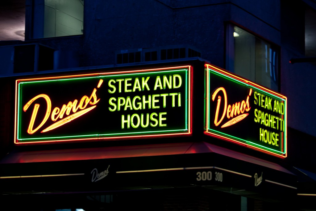 Demos' Restaurant / (c) Thomas Hawk / Flickr