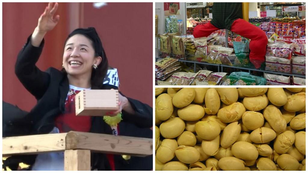 Bean toss | © iamshinya7777/WikiCommons / Mamemaki goods for sale | © kyu3/Photozou / Beans | © T.Hagihara/Flickr