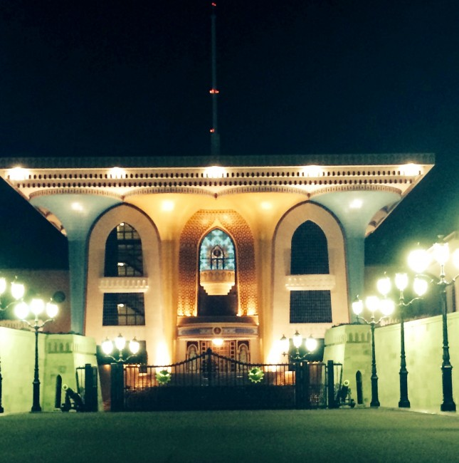 Al Alam Palace, Muscat at night