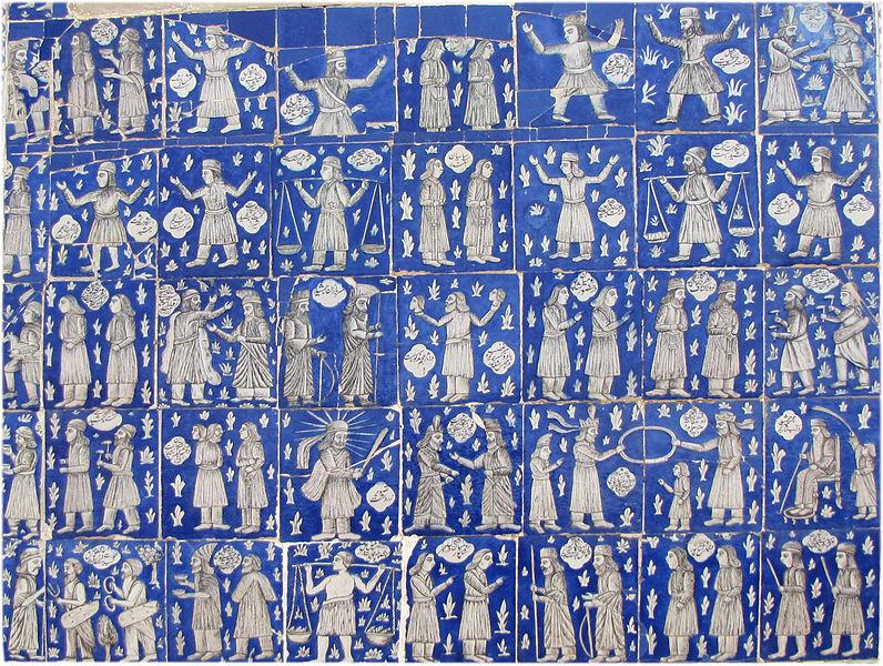 Tiles representing Persian Zoroastrian mythology found at Takieh Mo'aven ol-Molk, in Kermanshah, Iran.   ©Coffeetahlk/Wikimedia Commons