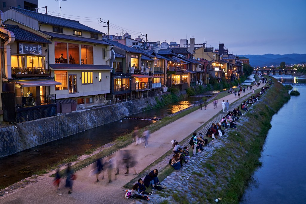 6 Places To Stay On A Budget In Kyoto