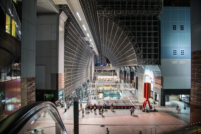 Inside Kyoto Station