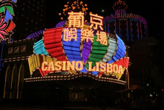 Macau Casino | © SarahDepper / Flickr