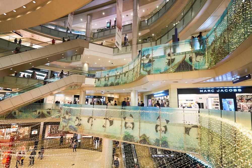 MixC Shopping Mall| © Sorbis/Shutterstock