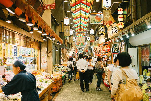 """Nishiki Market is also known as """"Kyoto's Kitchen""""