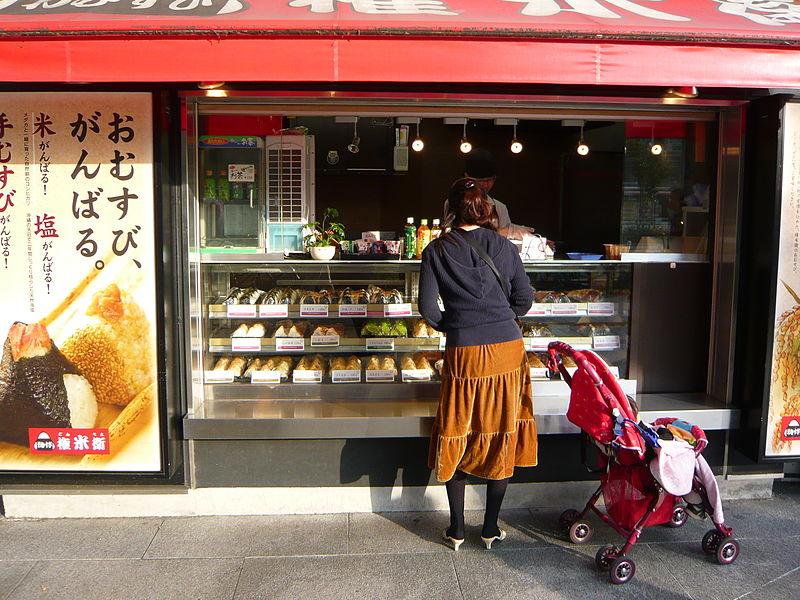 Onigiri shop Akihabara Station, Tokyo (2008) | ©Wordridden/Wikimedia Commons