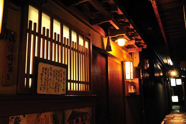 Pontocho Alley in Gion