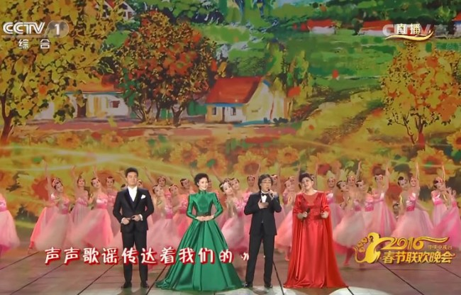 Screenshot CCTV New Year Gala 2016 | © CCTV