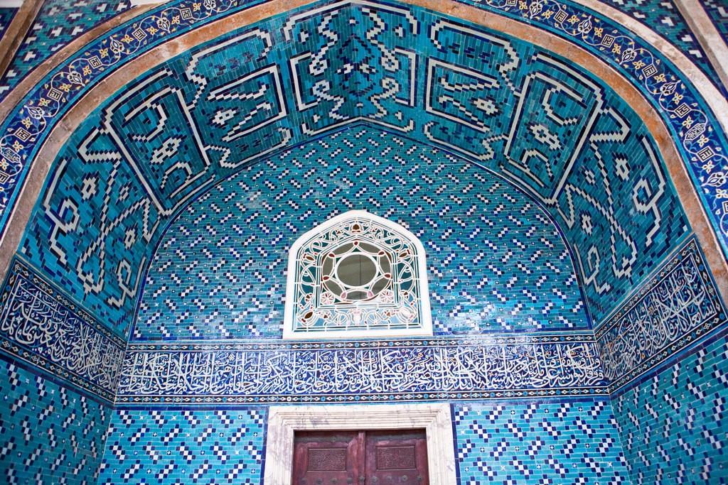 Tiled Pavilion Museum | © Patrick/Flickr