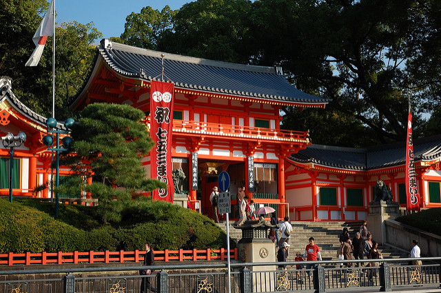 Yasaka Jinja Shrine in Gion
