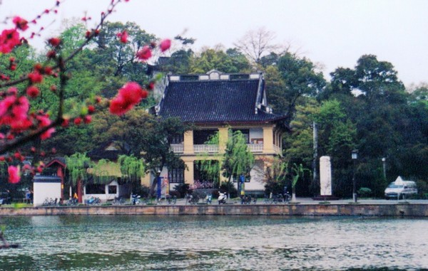 The Former Residence of Du Yuesheng in Hangzhou | Wikimedia Commons