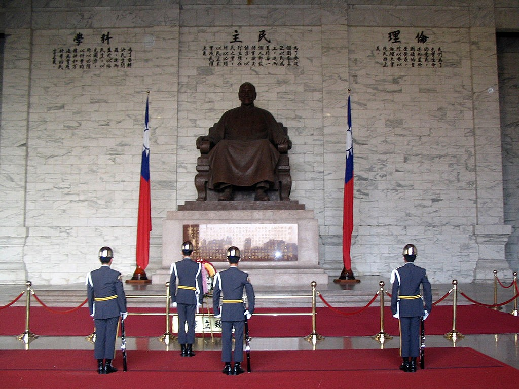 Photo of Chiang Kai-shek Memorial Hall | © Minghong / Wikimedia