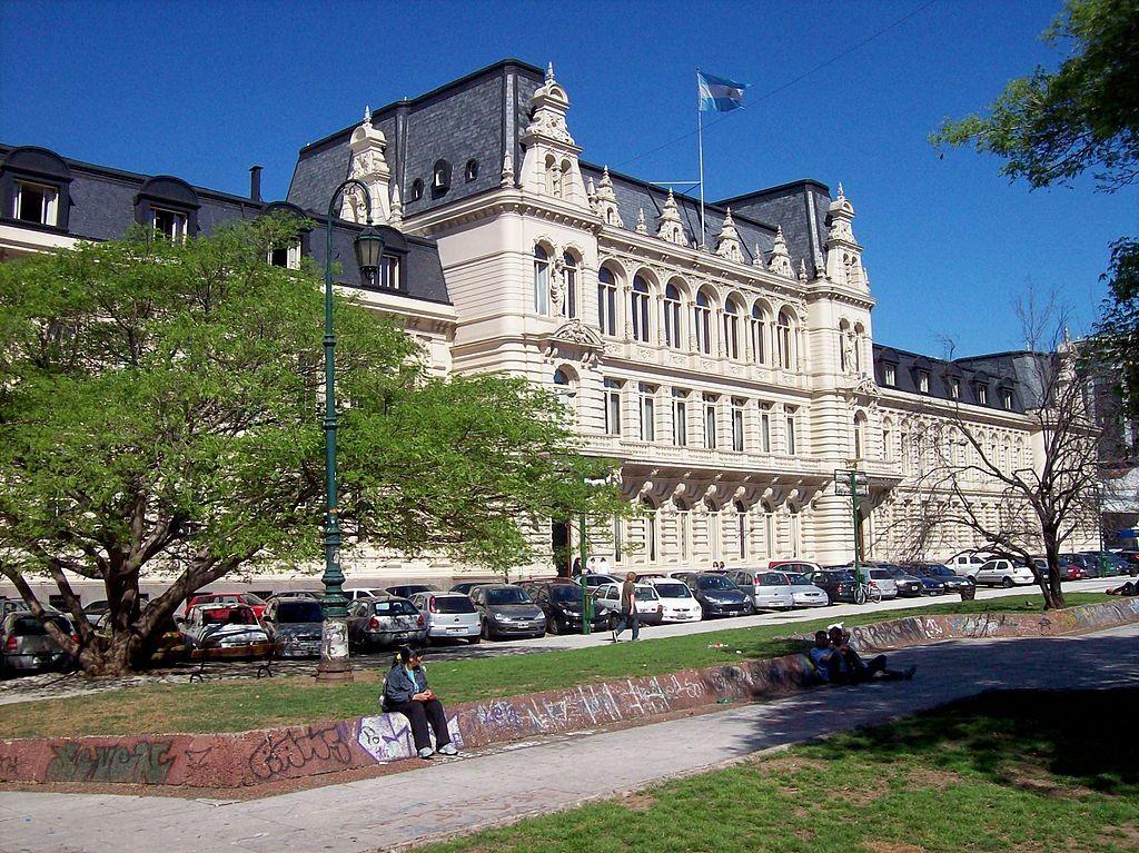 Biblioteca Nacional Del Maestros © WikiCommons