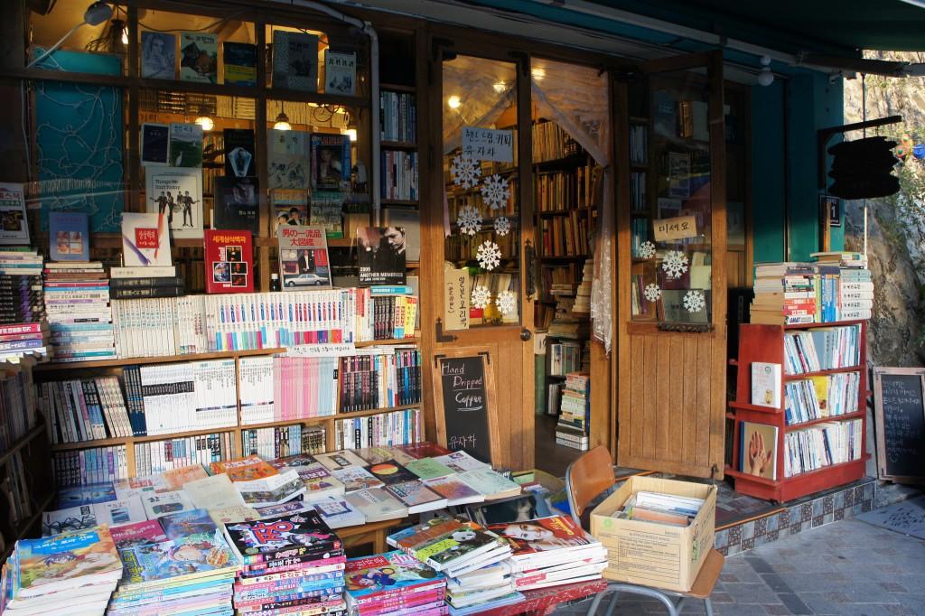 Bosu-dong Book Alley | © Kisska / Flickr
