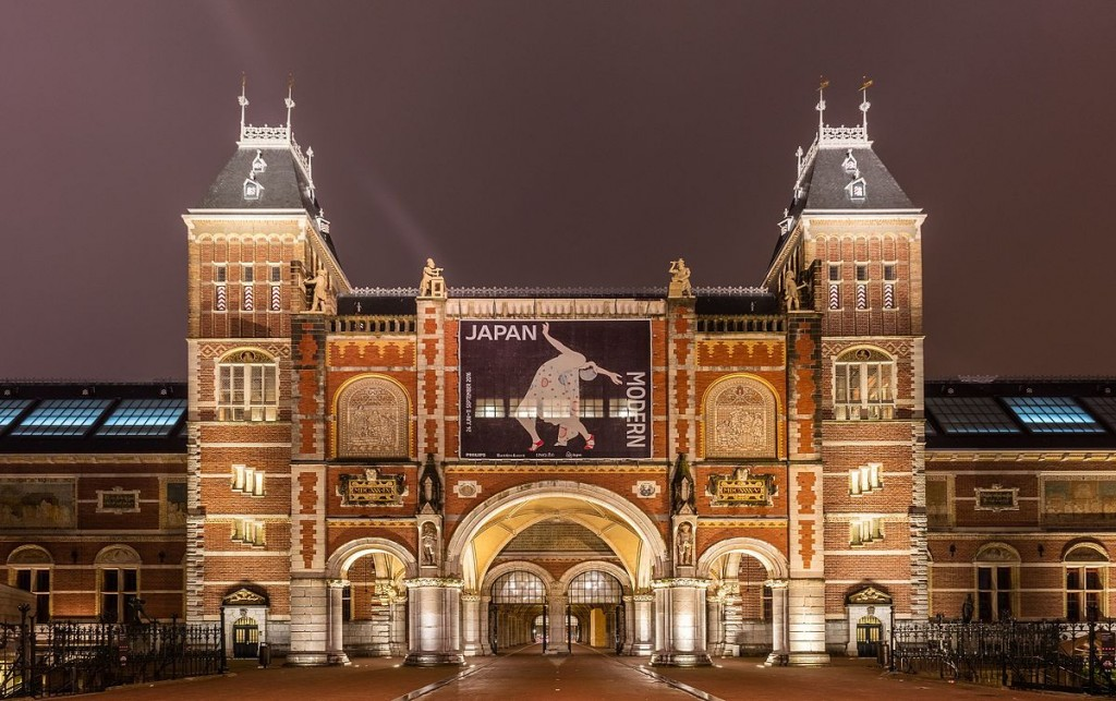 The Rijksmuseum on Museumplien, Amsterdam | ©Diego Delso/WikiCommons