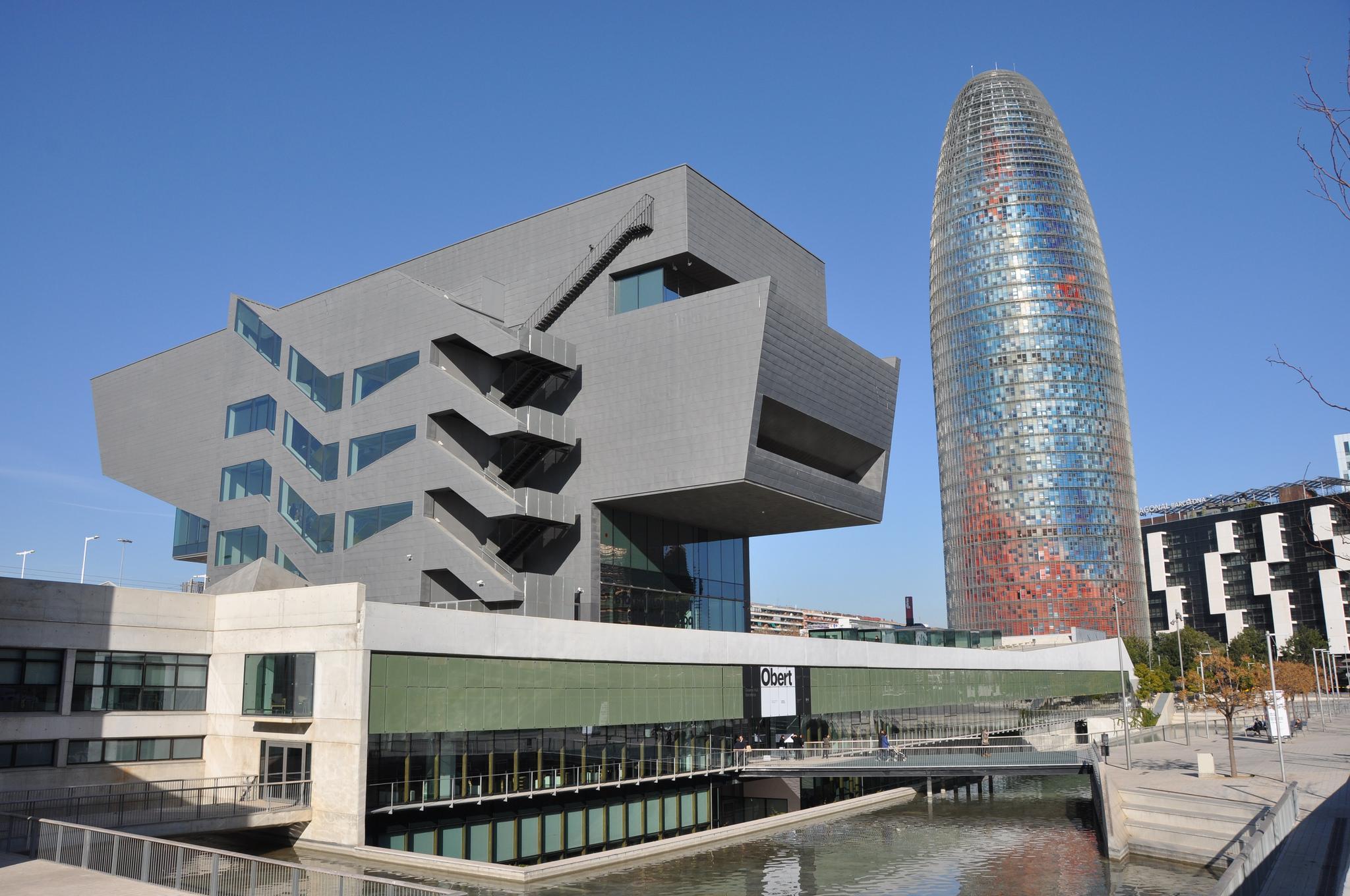 The Barcelona Design Museum © Josep Bracons
