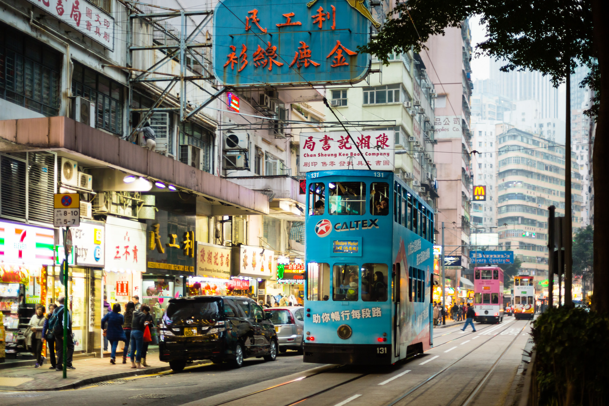 Wan Chai   © superidoljp/Flickr
