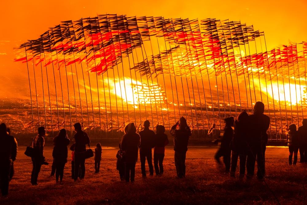 The Saebyeol Oreum area glows with a warm, fiery light | © Jeju Tourism Organization