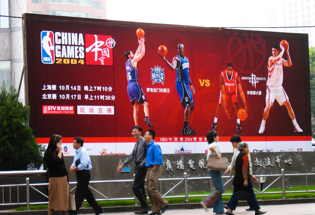 Yao Ming S Impact On The Growth Of Nba And Basketball In China