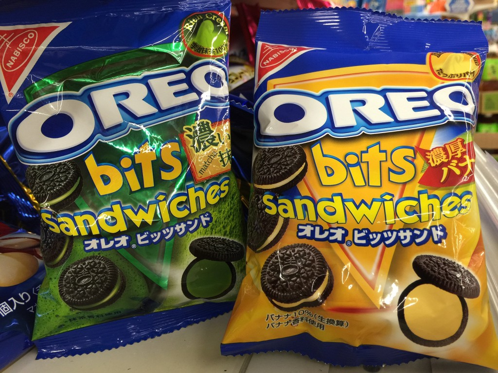 Matcha and banana Oreos. Gotta love Japan and Don Quiote!! | ©Joel / Flickr