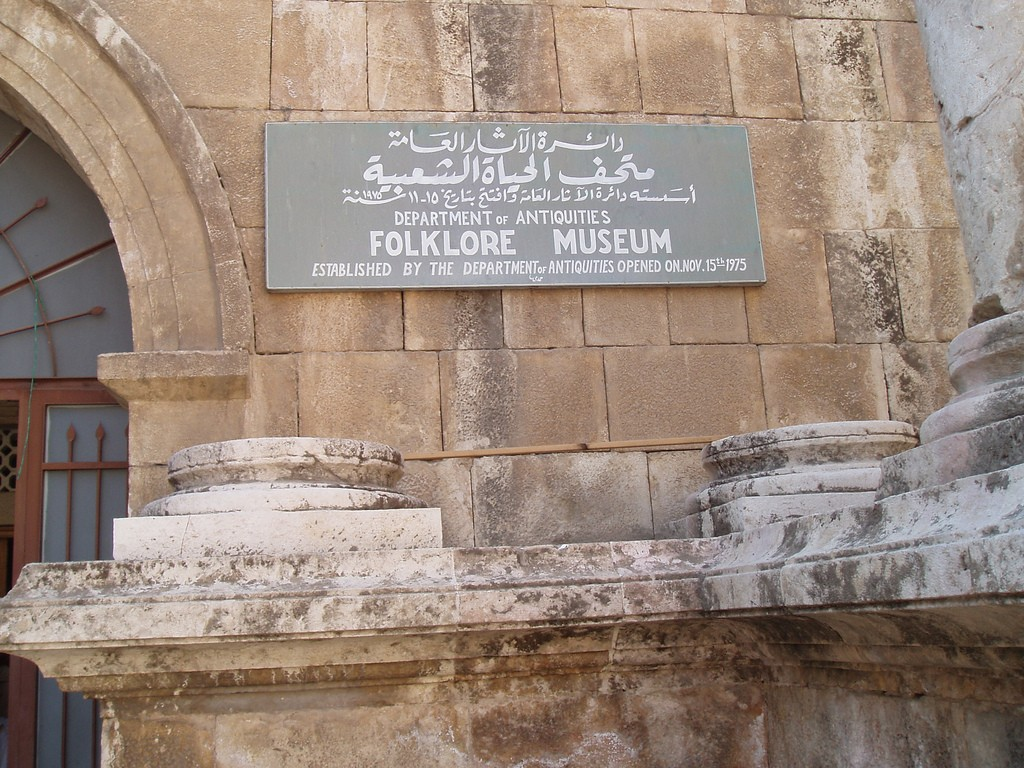 Folklore Museum, Amman 1 © afcone